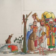 Arte: JOSÉ, HIJO DE JACOB, VENDIDO POR SUS HERMANOS. PIERRE MONNERAT (SUIZA 1917-BARCELONA 2005). Lote 180397898