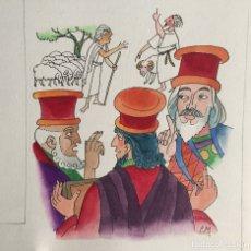 Arte: MOISES ELIGE JUECES PARA ISRAEL, PIERRE MONNERAT (SUIZA 1917-ESPAÑA 2005). Lote 180401828