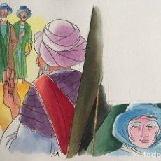 Arte: ABRAHAM Y SARA, DE PIERRE MONNERAT (SUIZA 1917-ESPAÑA 2005). Lote 180408870