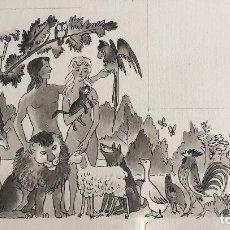 Arte: ADAN Y EVA, DE PIERRE MONNERAT (SUIZA 1917-ESPAÑA 2005). Lote 180411878