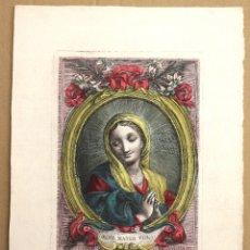 Arte: GRABADO COLOREADO VIRGEN MARIA. SIGLO XVIII. Lote 181027022