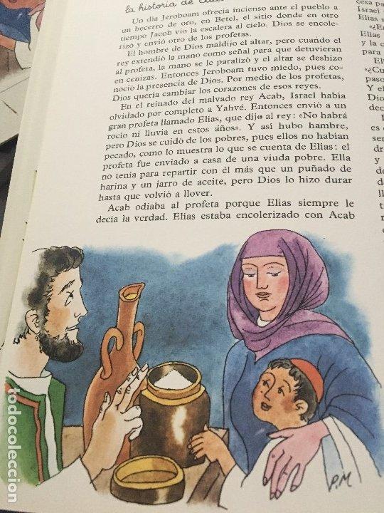 Arte: Elías y la viuda pobre .Pierre Monnerat (Suiza 1917-España 2005).Firmado - Foto 4 - 181348636