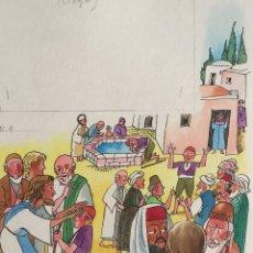 Arte: LA CURACIÓN DEL CIEGO. PIERRE MONNERAT (SUIZA 1917-ESPAÑA 2005). Lote 181419273