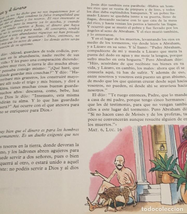 Arte: Lázaro y el hombre rico. Pierre Monnerat (1917-2005). Firmada y reproducida - Foto 2 - 181514210