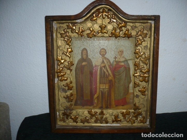 ICONO RUSO CON TRES PERSONAJES EN TEMPERA SOBRE MADERA CAJA DE PROTECCION 52 CM X 42 CM SIGLO XIX (Arte - Arte Religioso - Iconos)