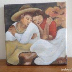 Arte: SIMPATICA PINTURA. Lote 182078993