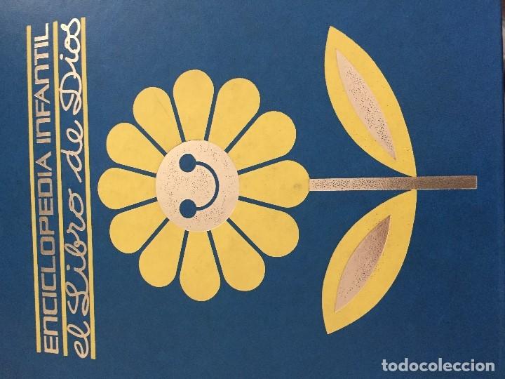 Arte: Parábola del Reino, Monnerat 1974, firmado y reproducido - Foto 3 - 182360092