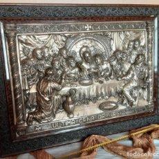 Arte: ÚLTIMA CENA DE JESÚS. RELIEVE EN METAL REPUJADO. ESPECTACULAR.. Lote 277266903