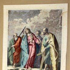 Arte: GRABADO COLOREADO SANTOS APOSTOLES. SIGLO XVIII. Lote 182484656