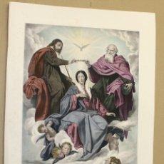 Arte: LITOGRAFIA RELIGIOSA DIEGO VELAZQUEZ. SIGLO XIX. Lote 182485457