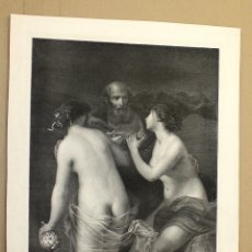 Arte: LITOGRAFIA RELIGIOSA LOT Y SUS HIJAS. SIGLO XIX. Lote 182485782