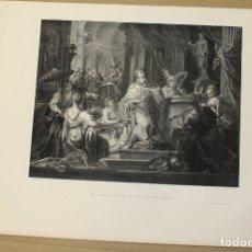 Arte: LITOGRAFIA RELIGIOSA ESCUELA FRANCESA. SIGLO XIX. Lote 182486297