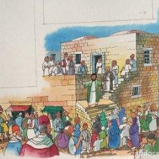 Arte: SAN PEDRO , PIERRE MONNERAT (SUIZA 1917-BCN 2006).. Lote 182504388