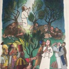 Arte: EL HUERTO DE LOS OLIVOS , PIERRE MONNERAT (SUIZA 1917-BCN 2006).. Lote 182511421