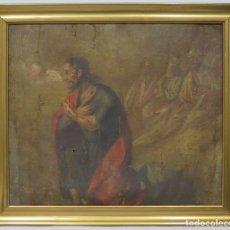 Arte: JESUS ORA EN EL HUERTO DE GETSEMANI. OLEO S/ LIENZO. SIGLO XVII. Lote 182535392