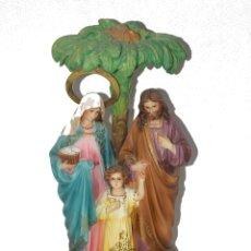 Arte: ESCULTURA OLOT DIMOSA FIGURA VIRGEN MARIA NIÑO JESUS AÑOS 60. Lote 182653782