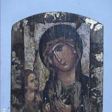 Arte: EXCELENTE ICONO BIZANTINO VIRGEN ODIGHITRIA CON NIÑO JESÚS.. Lote 182740003