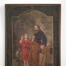 Arte: PINTURA RELIGIOSA ANTIGUA - SAN JOSE Y EL NIÑO JESUS - FIRMADO. Lote 182905098
