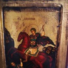 Arte: ICONO GRIEGO MODERNO SAN DEMETRIO. Lote 182996531
