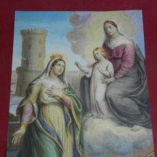 Arte: (M) GRABADO S.XIX ESCENA RELIGIOSA, 41X30 CM, SEÑALES DE USO NORMALES. Lote 183261287