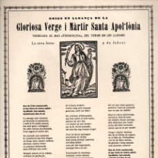 Arte: GOIGS EN LLOANÇA DE LA GLORIOSA SANTA APOLÒNIA, MAS TREMOLOSA, LES LLOSES (AMICS DELS GOIGS, 1965). Lote 183550090
