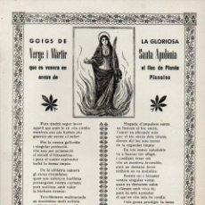 Arte: GOIGS DE LA GLORIOSA SANTA APOLÒNIA, LLOC DE PLANÉS, PLANOLES (ANGLADA, VICH, 1965). Lote 183550162