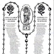 Arte: GOIGS DE LA MARE DE DÉU DEL ROSER, QUERALBS (NOVAPRINT, 1998). Lote 183550402