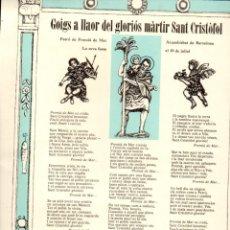 Arte: GOIGS DEL GLORIÓS MÀRTIR SANT CRISTÒFOL DE PREMIÀ DE MAR (TORRELL DE REUS, 1977). Lote 183550957