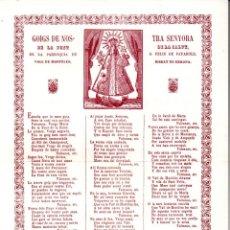 Arte: GOIGS DE NOSTRA SENYORA DE LA FONT DE LA SALUT - SANT FELIU DE PAYAROLS (1873, FACSÍMIL DE 1992). Lote 183554590