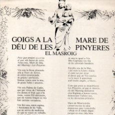 Arte: GOIGS A LA ,MARE DE DÉU DE LES PINYERES EL MASROIG (PASQUA 1988). Lote 183554860