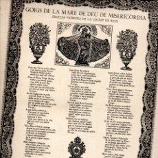 Arte: GOIGS DE LA ,MARE DE DÉU DE MISERICÒRDIA (REUS 1990). Lote 183555578