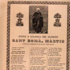 Arte: GOIGS DE SANT ROMÀ - ARANYONET (VIC,1984). Lote 183555848