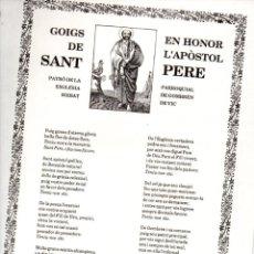Arte: GOIGS DE L' APÒSTOL SANT PERE - GOMBRÉS (IMP. BONET, RIPOLL , 1988). Lote 183556375