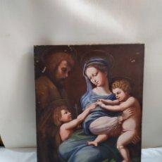 Arte: ARTE RELIGIOSO PINTURA ÓLEO SOBRE LIENZO SIGLO XIX. Lote 183587660