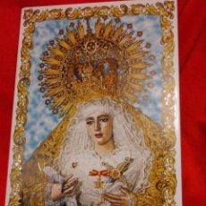 Arte: PRECIOSO AZULEJO CON LA IMAGEN DE LA VIRGEN DE LA ESPERANZA DE TRIANA. Lote 183622917