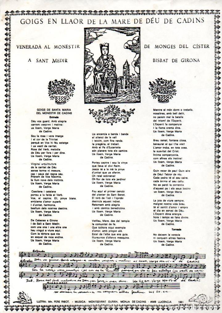 GOIGS DE LA MARE DE DÉU DE CAMPINS - SANT MEDIR (1981) (Arte - Arte Religioso - Grabados)