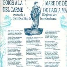 Arte: GOIGS AVE A LA MARE DE DÉU DEL CARME DE BAIX A MAR - TORREDEMBARRA (IMP. CATALUNYA, 1990). Lote 183663417