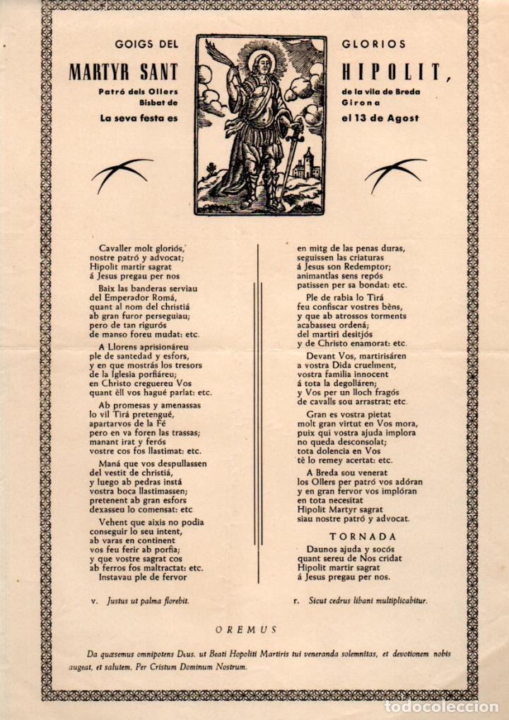 GOIGS DEL MARTYR SANT HIPOLIT PATRÓ DELS OLLERS DE BREDA (S. F.) (Arte - Arte Religioso - Grabados)