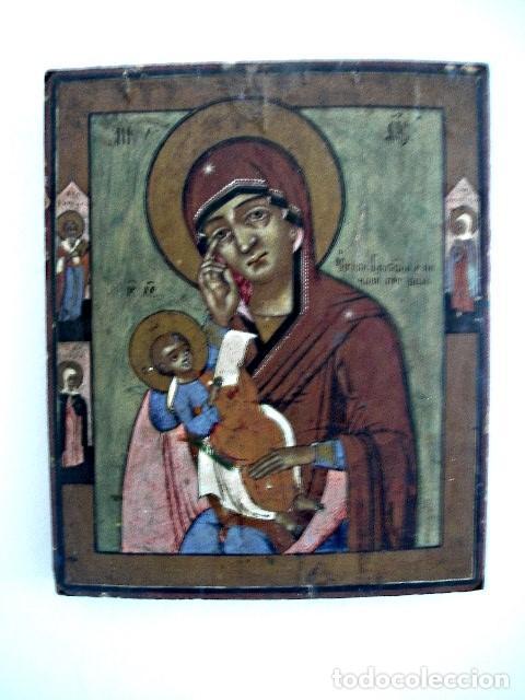 ICONO DE RUSO SIGLO 19. SIGNIFICANDO: MADRE DE DIOS, CURADORA DE PENAS. (Arte - Arte Religioso - Iconos)