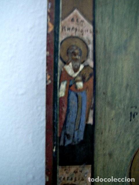 Arte: Icono de Ruso siglo 19. Significando: Madre de Dios, Curadora de Penas. - Foto 3 - 183675031