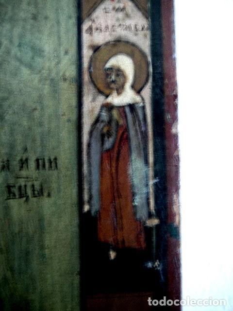Arte: Icono de Ruso siglo 19. Significando: Madre de Dios, Curadora de Penas. - Foto 4 - 183675031
