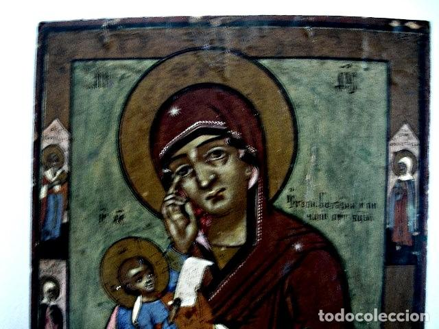 Arte: Icono de Ruso siglo 19. Significando: Madre de Dios, Curadora de Penas. - Foto 6 - 183675031