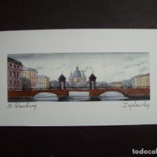 Arte: ACUARELA SAN PETERSBURGO. . Lote 183796527