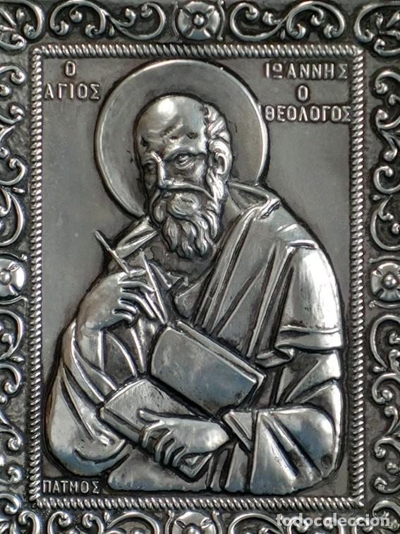 PRECIOSO ICONO RELIGIOSO - LATÓN REPUJADO - ARTE RELIGIOSO - ENMARCADO - (Arte - Arte Religioso - Iconos)