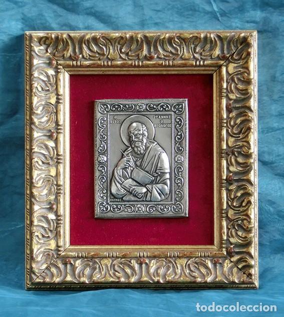 Arte: PRECIOSO ICONO RELIGIOSO - LATÓN REPUJADO - ARTE RELIGIOSO - ENMARCADO - - Foto 2 - 183830315