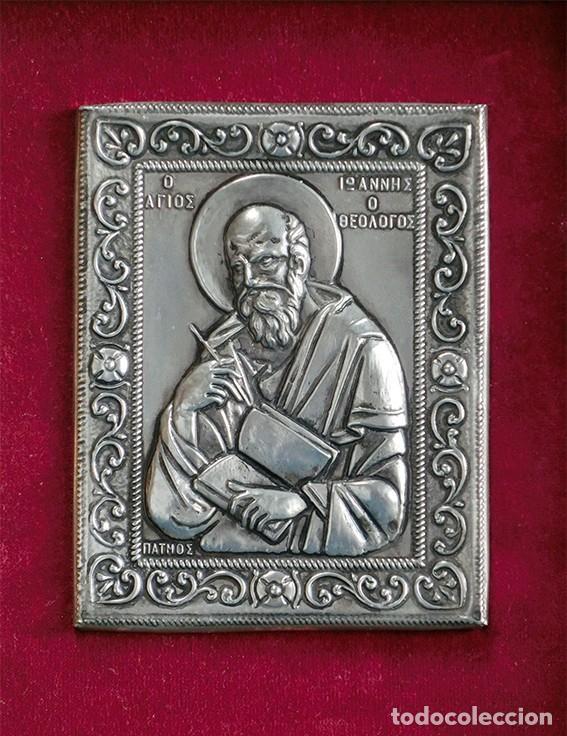 Arte: PRECIOSO ICONO RELIGIOSO - LATÓN REPUJADO - ARTE RELIGIOSO - ENMARCADO - - Foto 4 - 183830315