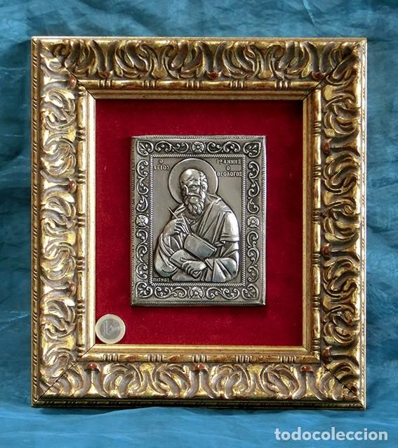 Arte: PRECIOSO ICONO RELIGIOSO - LATÓN REPUJADO - ARTE RELIGIOSO - ENMARCADO - - Foto 12 - 183830315