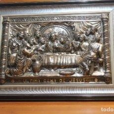 Arte: RETABLO ULTIMA CENA HECH DE METAL PLATEADO. Lote 183891308