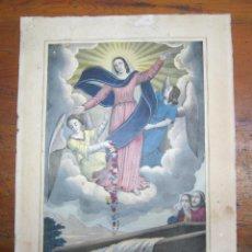 Arte: SANTA VIRGEN ASCENSIÓN ASUNCIÓN GRABADO LITOGRAFIA ACUARELADA FABRIQUE D'ESTAMPES DE GANGEL C.1850. Lote 183934766