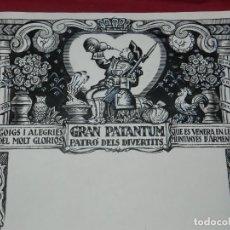 Arte: (M) DIBUJO ORIGINAL DEL GOZO DE GRAN PATANTUM PATRO DELS DIVERTITS VENERA MUNTANYES D'ARMENIA. Lote 184097791